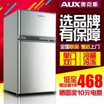 多开门风冷无霜变频节能电冰箱360WTPVE439WTPMBCD美Midea