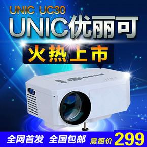 优丽可UC30 40投影仪投影机无线电视电脑dvd手机迷你高清家用U盘