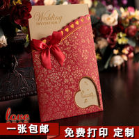 2018 creative wedding invitations Korean wedding invitations custom wedding invitations European small fresh network red wedding printable