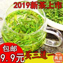 散装明前特级绿茶春茶叶原产地50g年新茶茶农直销安吉白茶2019