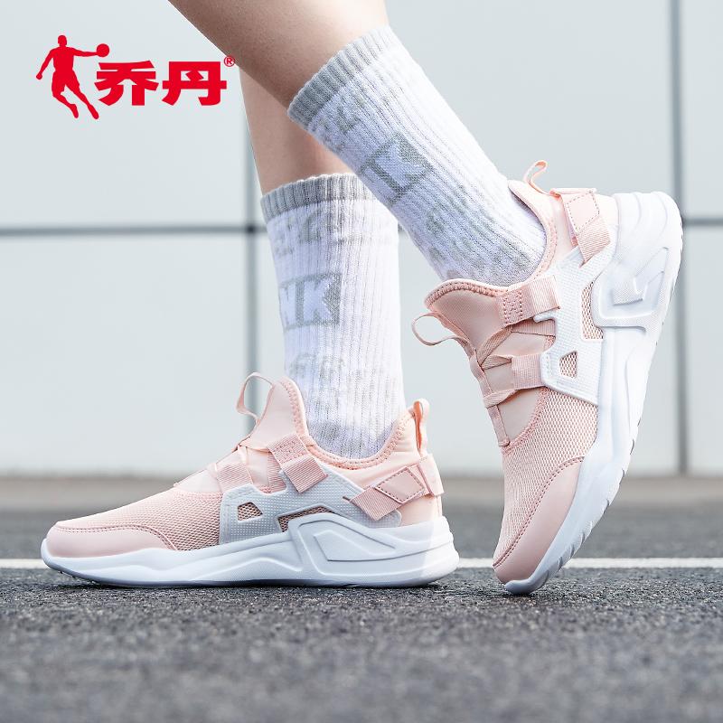 乔丹运动鞋女2019夏季透气华莱士女鞋学生樱花粉跑步鞋休闲正品女