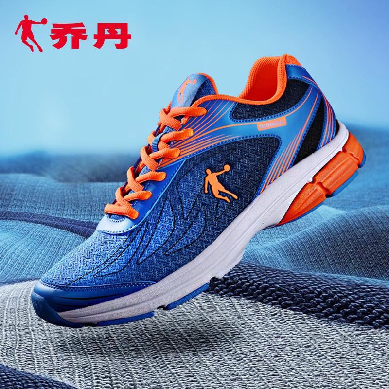 乔丹男鞋运动鞋男秋冬季男士跑鞋网面透气耐磨减震轻便跑步鞋鞋子