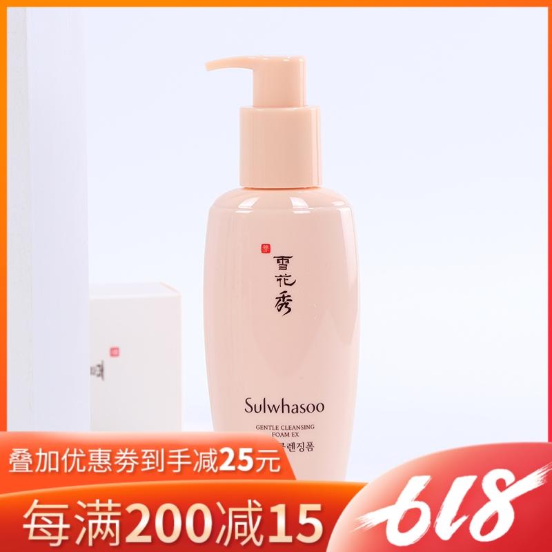 韩国Sulwhasoo雪花秀顺行柔和洗面奶200ml 深层清洁 泡沫细腻润颜