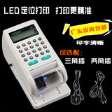 Check printer traditional capital amount check machine multinational currency checkwriter HKD Taiwan dollar SGD