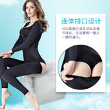 Long-sleeved trousers, body shaping, hip clothes, abdomen, waist, fat burning, shaping, body, postpartum, slimming, belly-free, conjoined