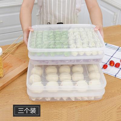 冰箱冻存盒