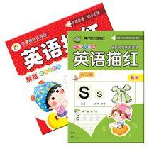 正版英语描红本初学者幼儿童26个字母练习簿学英文书写字帖周周练
