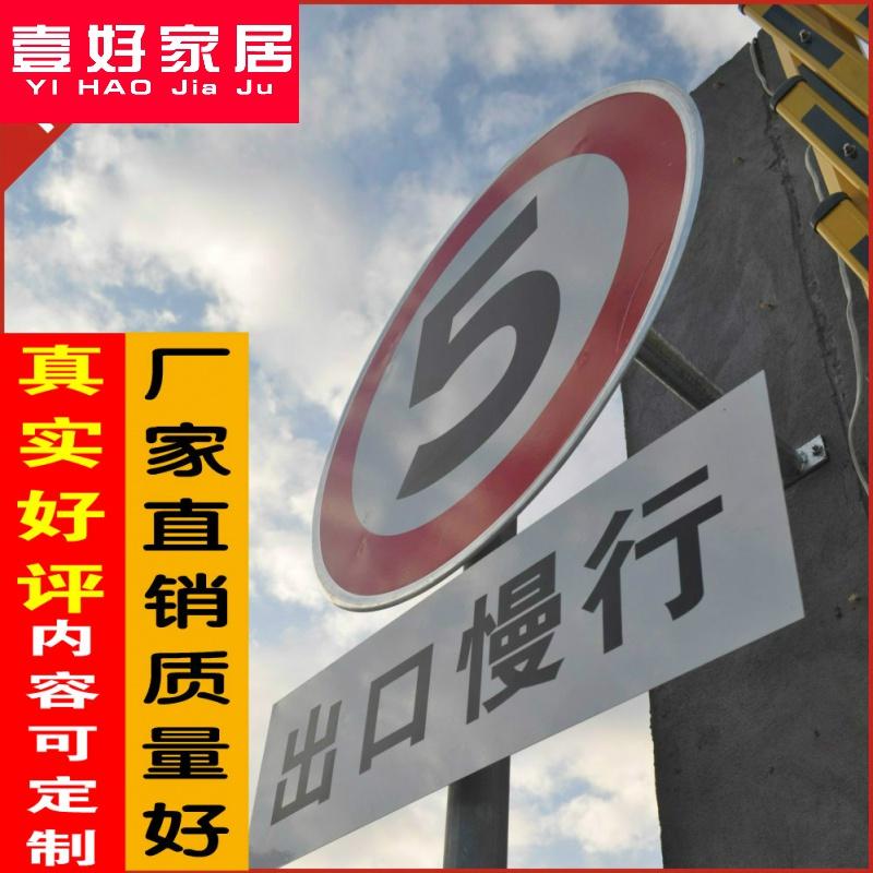 标牌定做交通标志牌道路指示牌限速标牌三角路牌路标导向牌反光