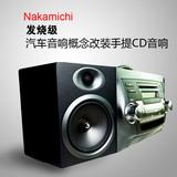 车载cd改家用丰田汉兰达凯美瑞RAV4卡罗拉CD机改装音响 汽车音箱