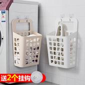 浴室可壁挂式脏衣篮家用脏衣服篮子收纳筐塑料收纳篮洗衣篮脏衣篓图片