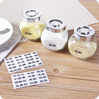 Transparent self-adhesive glass stickers kitchen supplies label stickers seasoning stickers waterproof vinegar bottle soy sauce bottle label