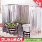 厨房铝箔烹饪隔热防溅挡油板耐高温防油板灶台防汤挡板炒菜隔油板