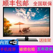 海信视听高清窄边网络WiFi21 32寸液晶平板电视机