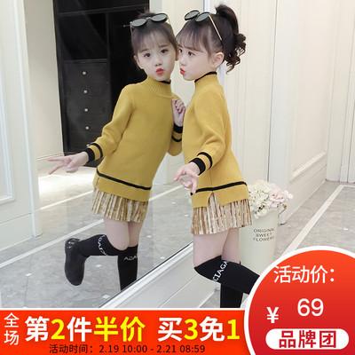 儿童2018秋冬季新款毛衣女童中长款针织衫小女孩加绒加厚套头线衣
