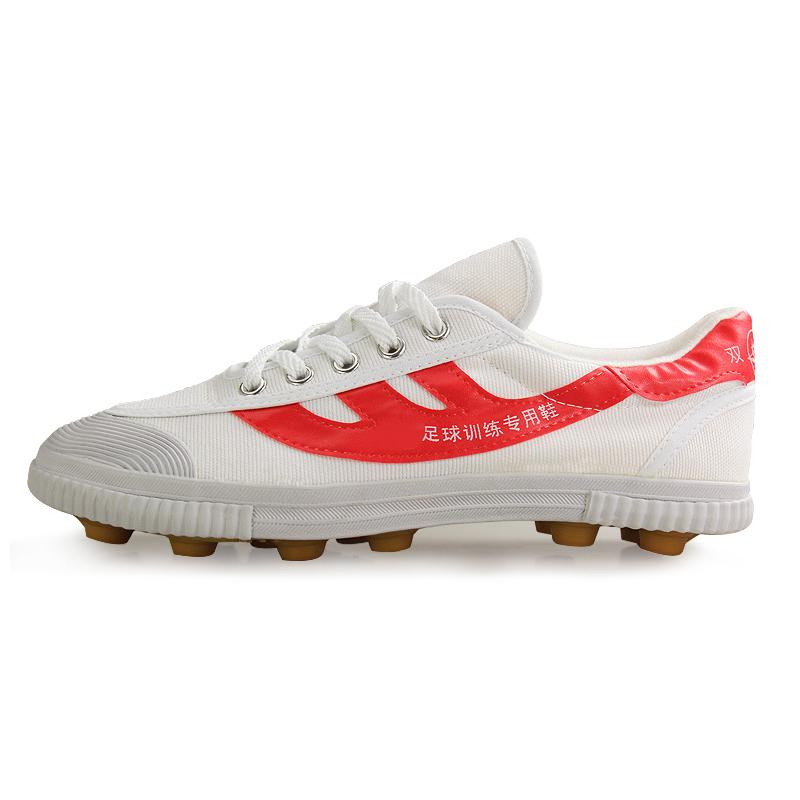 双星经典款足球鞋男鞋童鞋胶钉帆布面足球鞋足球训练鞋DSA409