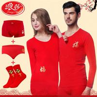 浪莎秋衣秋裤薄款红色本命年内衣套装男女结婚保暖内衣女加厚加绒
