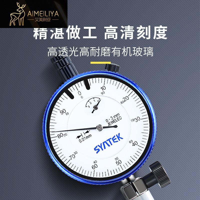 内径百分表10-18-35-50-160测缸量缸内径千分指示表0.001mm