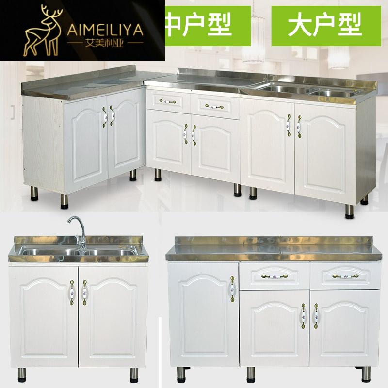 整体简易橱柜厨房水槽柜经济型吊柜不锈钢灶台组装餐边洗碗柜定做