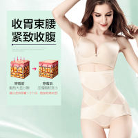 Summer high waist abdomen artifact hip pants underwear female hips waist small belly waist summer shaping fat burning thin section