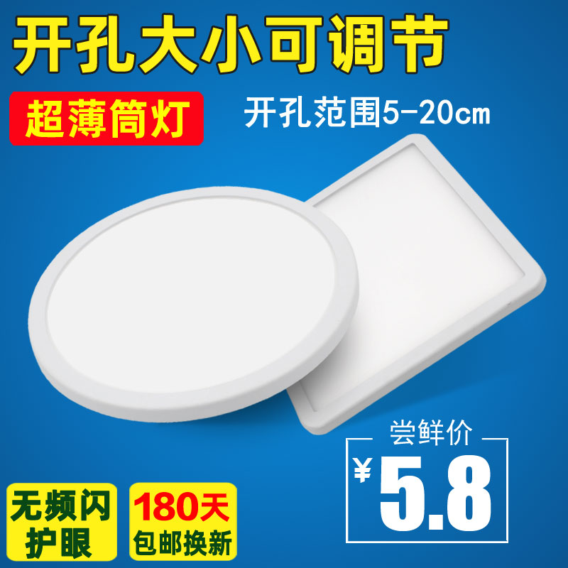 Встраиваемые точечные светильники Артикул 555692816710