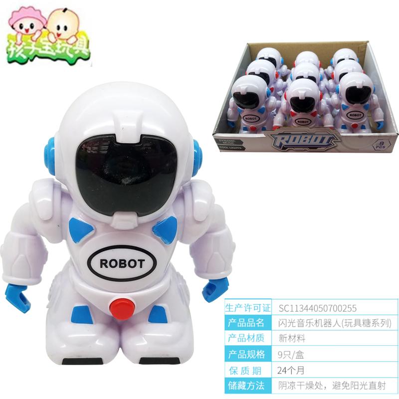 機器人糖果