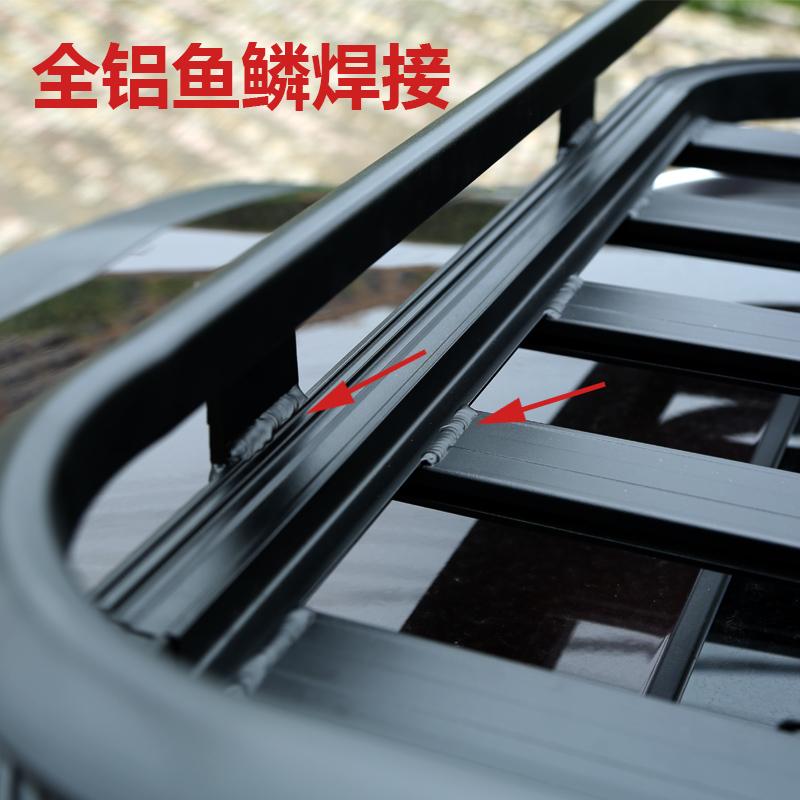 车顶行李框筐黑通用焊接铝合金车顶框普拉多欧蓝德CRV行李架车架