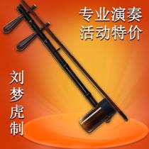 特价京胡乐器厂家直销枣木轴紫竹担子西皮二黄