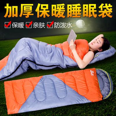 户外睡袋成人室内加厚保暖单人双人四季便携露营夏季旅行隔脏野外