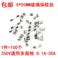 Glass fuse tube 6*30MM fuse fuse 250V 1A/3A/5A/8A/10A/20A/30A/30A
