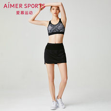 Amour sports 19 spring and summer new urban sports mesh stitching elastic waist fit skirt AS154G21