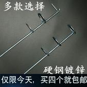 包邮 海竿海杆抛竿远投杆简易三角支架单地插架杆钓鱼垂钓渔具配件