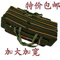 米二层三层鱼具钓鱼包鱼竿杆包垂钓用品1.25米1.2驴夫特价渔具包