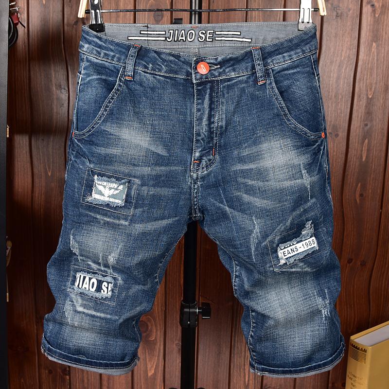 男式牛仔中裤