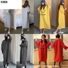 睡裙女秋季长袖睡衣女韩版宽松大码连衣裙女学生长款过膝睡裙图片