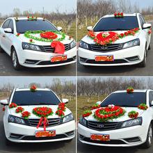 婚车装饰套装 婚庆结婚新款韩式婚车装饰车头套装仿真花车头车队