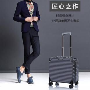 可以上飞机的小型行李箱男20寸免托运可登机箱轻便18寸拉杆旅行箱
