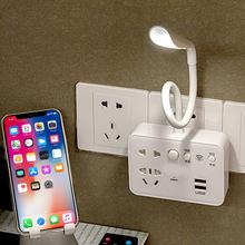智能台灯插座转换插头多功能插座一转多插座转换器插线板不带线