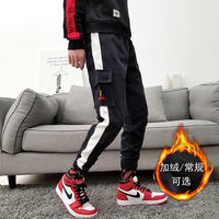 Autumn and winter hip hop casual pants men plus velvet Korean version of the trend Harlan Slim feet sports pants men's beam trousers