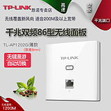 TPLINK 86 Gigabit 5G wireless ap panel embedded in wall-mounted home home smart home router
