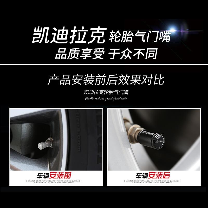 凯迪拉克ATSL/XTS/XT5/XT4汽车气轮胎气门嘴帽合金气嘴帽气门芯
