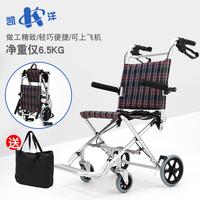 老人轻便小轮轮椅