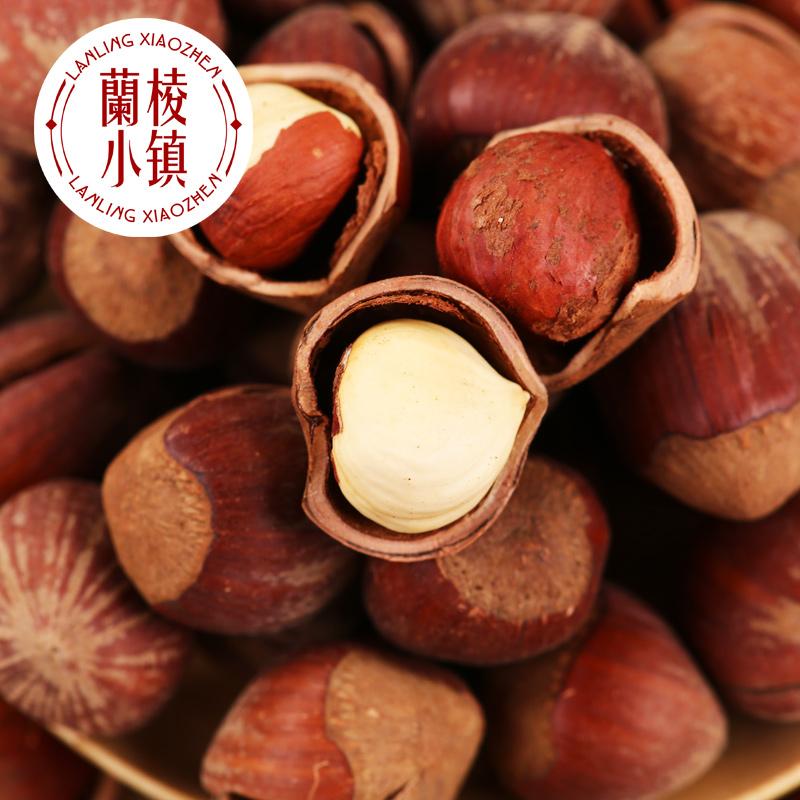 兰棱小镇 新货原味开口大仁榛子坚果零食特产炒货带壳185克