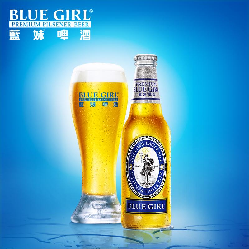 韩国原装进口啤酒 BLUEGIRL/蓝妹啤酒330ml*24支 整箱24瓶装小瓶
