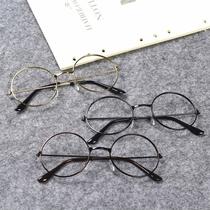 全框复古文艺学生细框超轻圆形配近视眼镜男女韩版潮金属眼镜框架