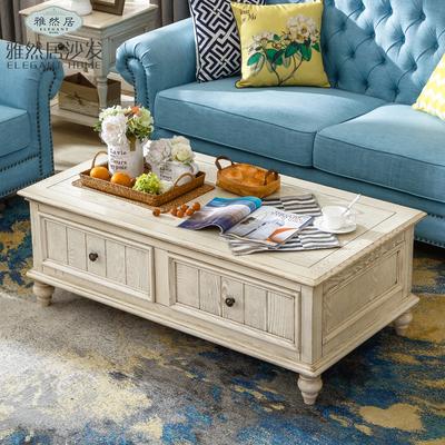 美式实木茶几复古做旧小户型客厅长方形茶桌家具白色仿古实木家具网上商城