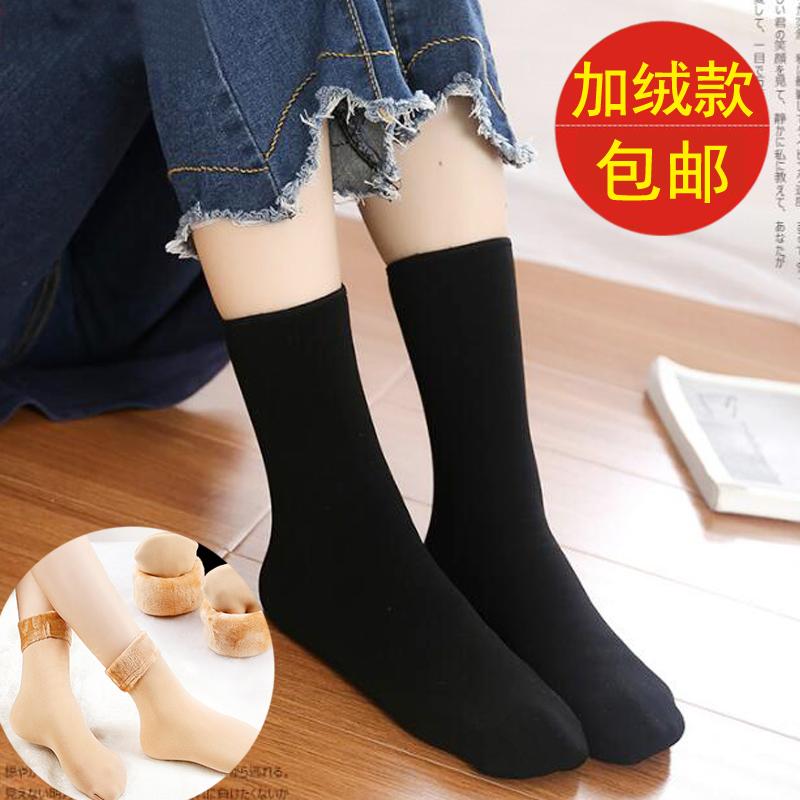 天天特价2双秋冬季毛袜地板袜子女短袜加绒加厚款成人中筒保暖袜
