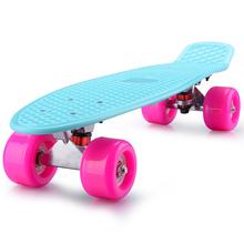 大鱼板滑板成人四轮车刷街代步小鱼板迷你女生香蕉板初学者 新款