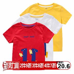 巴拉巴拉童装2018夏装男幼童短袖T恤小童宝宝上衣清仓21172181104
