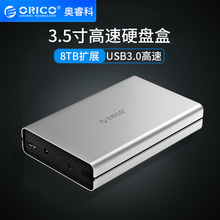 ORICO 3528U3 Hard Disk Box 3.5-inch Desktop Laptop with USB 3.0 Read Outer Box Shell