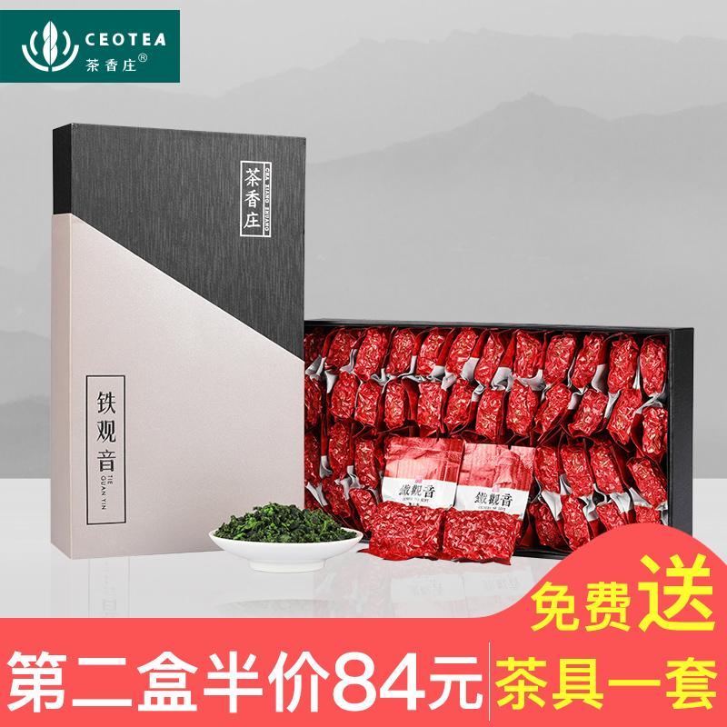 安溪铁观音茶叶浓香型2017新茶特级兰花香乌龙茶叶春茶礼盒装500g